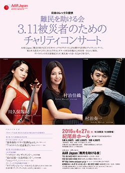 event_20160427_poster